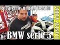 REPARACIÓN DE UN RIN TRONADO DE BMW SERIE 5.