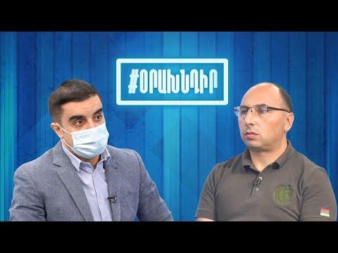 Տեսանյութ.Մինչև Ջաբրայիլ պետք է մաքրել թշնամուն...Թշնամին ունի ավելի քան 15 հազար սպանված...բանակը կազմալուծված է