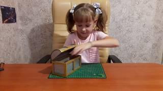 как сделать сундук из картона для сокровищ. DIY. how to make a chest of cardboard for treasure.