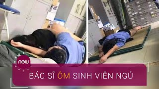 Bác sĩ bị tố ôm nữ sinh viên ngủ trong ca trực | VTC Now