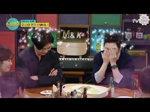 [ENG SUB] 180301 Life Bar CUT - Jo JungSuk's tomato incident