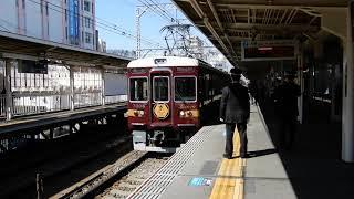 【阪急電鉄】神戸線→京都線へ! 7000系7006F 直通特急嵐山行き@塚口