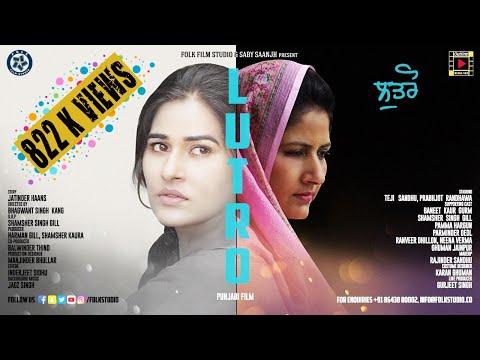 Lutro |  ਲੁਤਰੋ | Punjabi Film |...