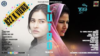 Lutro    ਲੁਤਰੋ   Punjabi Film   Folk Film Studio   HD   2018