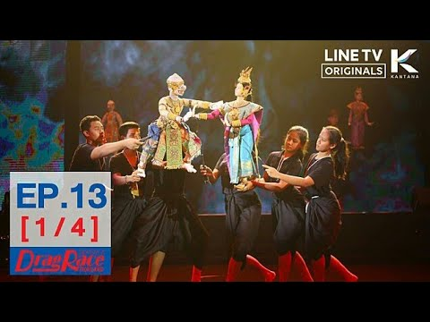 Drag Race Thailand Season2   Episode13   Final Runway [1/4]