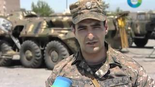 Армения: охотники на невидимку