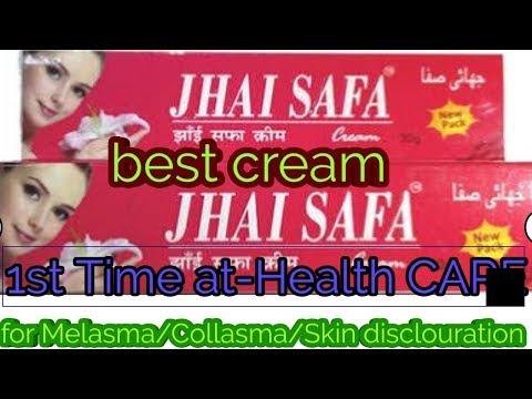 Jhaiya ki best cream (Melasma best cream