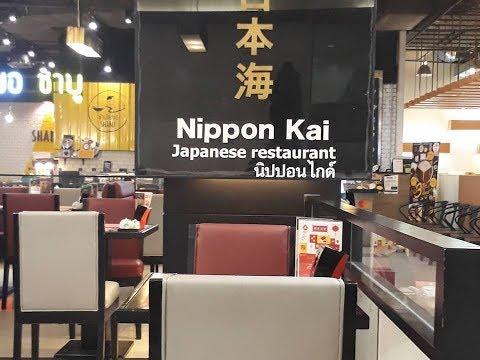 ไปทานอาหารญี่ปุ่นอร่อยที่ร้าน Nippon Kai เดอะมอลล์ งามวาศ์วาน