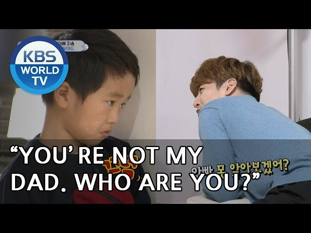 """Seungjae """"You're not my dad. Who are you?"""" [The Return of Superman/2018.12.09]"""