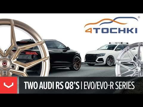 Диски Vossen EVO для автомобилей Audi Q8