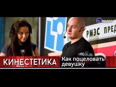 www poceluy ru знакомства
