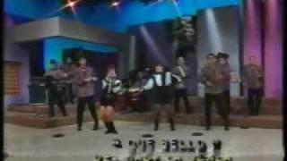 """""""Que bello"""" - La Sonora Tropicana - versión original"""