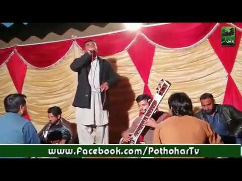 Pothwari Sher 2018 | Raja Nadeem & Raja Mohsin | New Pothohari Sher