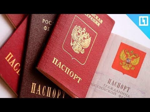 Спустя 18 лет лишили гражданства