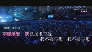 "[HD1080P] GEM鄧紫棋 - 龍捲風 Tornado ""無人聲版""(5.1 Dolby pro surround KTV) (港K)"