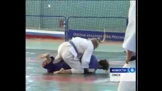 Омские дзюдоисты определили состав на отборочный турнир Сибирского федерального округа(, 2015-02-24T04:55:57.000Z)