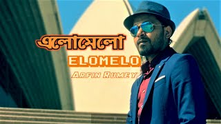 Elomelo Arfin Rumi Mp3 Song Download