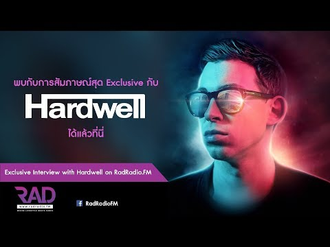 Exclusive Interview with Hardwell