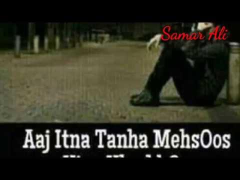 Kia Karon Dard Kam Nahi Hota    Sad Poetry & Song