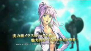 フルメタルライド PV オンラインゲームスタイルドットコム