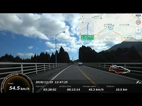 6倍速熊本空港から九州中央道経由高千穂20181219