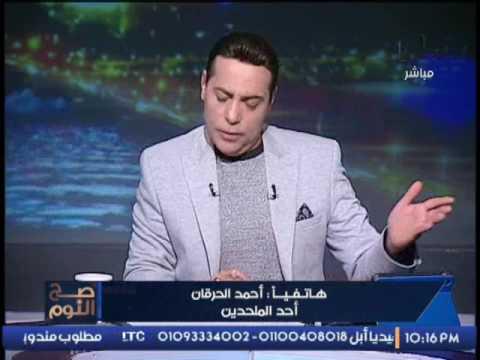 حصريا.. أشهر 'ملحد  مصري' يعلن لأول مره الرقم الصادم لتعداد الملحدين في مصر