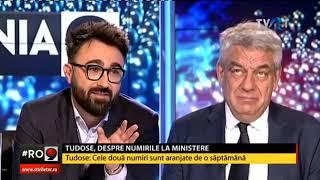 Mihai Tudose - Romania9 19.02.2019