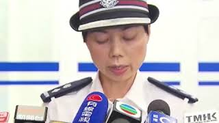 香港警方回应8月25日荃湾开枪事件
