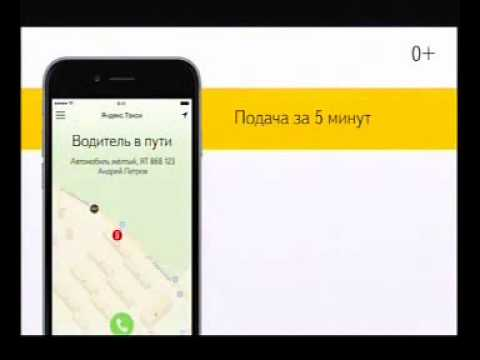 YANDEX TAXI Commercial 1