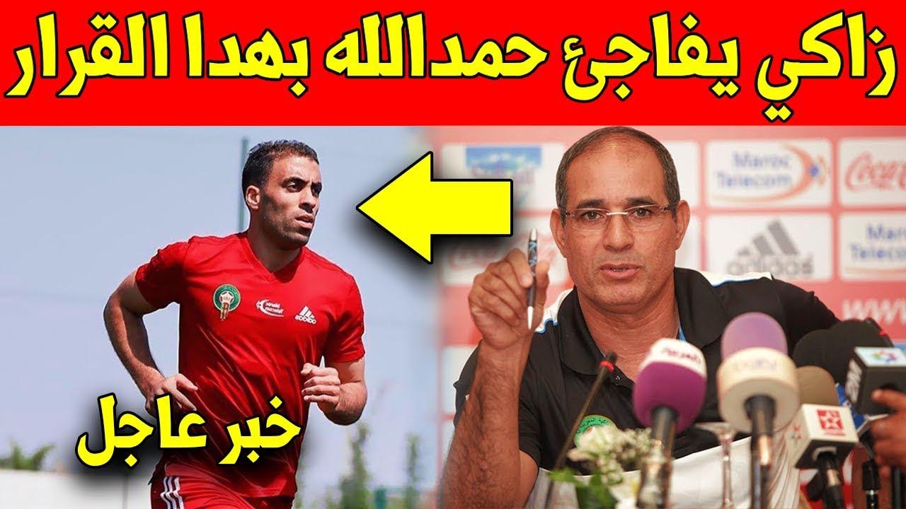بادو الزاكي يطير للسعودية لإقناع حمد الله بالرجوع للمنتخب