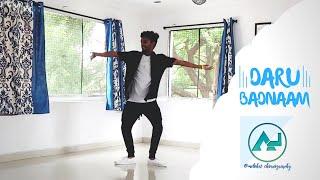 Daaru Badnam Dance Choreography | @milohit Choreography