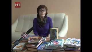 Детско подростковое отделение диспансера Катарсис собирает библиотеку для своих пациентов