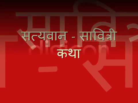 satya savithri ani satyawan movie downloadgolkes
