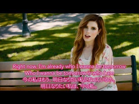 洋楽 和訳 Echosmith - Future Me