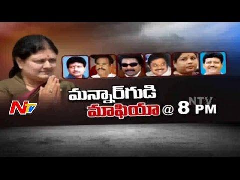 Sasikala's Mannargudi Mafia : NTV Exclusive Ground Report || AIADMK || Tamil Nadu || Full || NTV