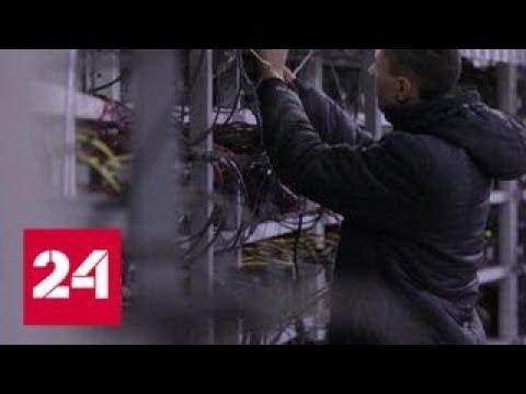 Российский бизнесмен купил две электростанции для майнинга - Россия 24
