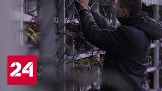 видео Купить электростанцию в Москве