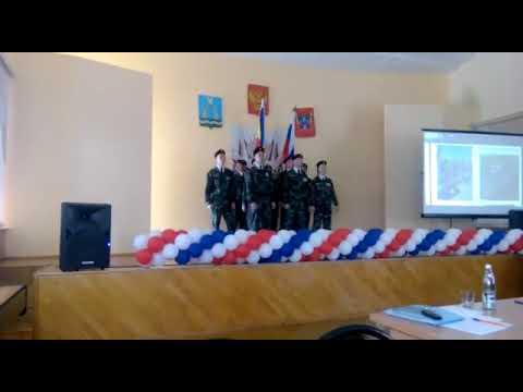 """Визитка Отряд юнармейцев """"СКИФ"""" МБОУ СОШ №2"""
