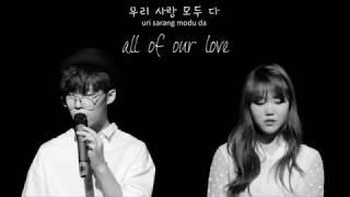 Eyes  Nose  Lips    AKMU  Lyrics  Hangul  Romaji  English