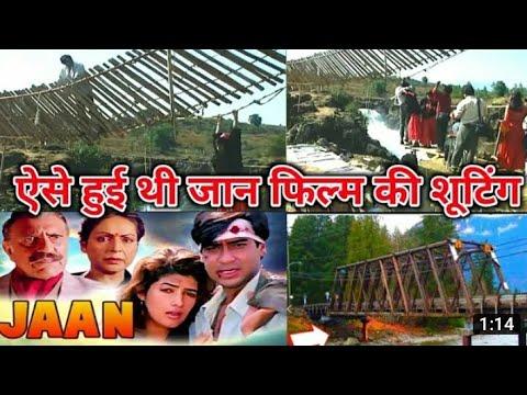 Download # Jaan Hindi movie Ajay devgan tinkal khanna amrish Puri superhit ...