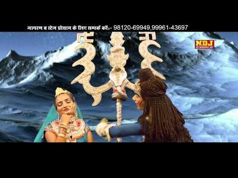 Bhole Ji Tanne Rakhi Dhoke Mein # हरयाणवी भोले बाबा भजन # Rajiv Rathi,Anu Kadyan