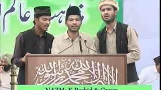 All Religions Peace Conference at Qadian by Ahmadiyya Muslim Jama'at (Urdu, Punjabi)