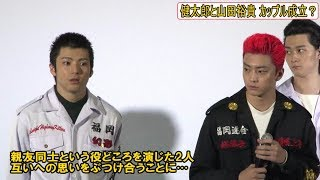 俳優の健太郎さんと山田裕貴さんらが2日、都内で行われた映画『デメキン...