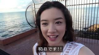 永野芽郁1st写真集「moment」は2019年3月5日発売 発行:SDP 2000円+税 カメラマン:熊木優 (C) SDP.