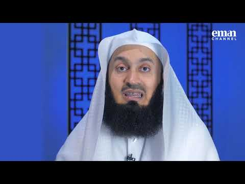 Mufti Menk - Control Your Anger And Be Forgiving! - 2019