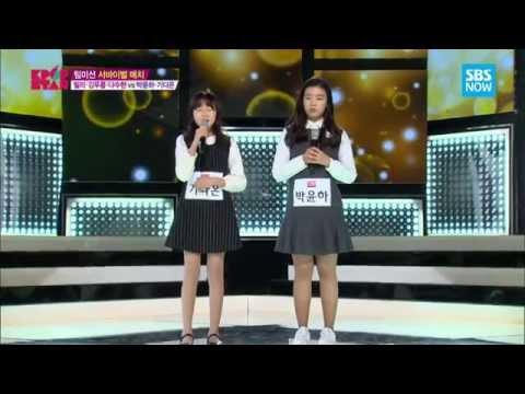 SBS [K팝스타4] - 박윤하&기다온(핫초코) '그대 내게 다시'