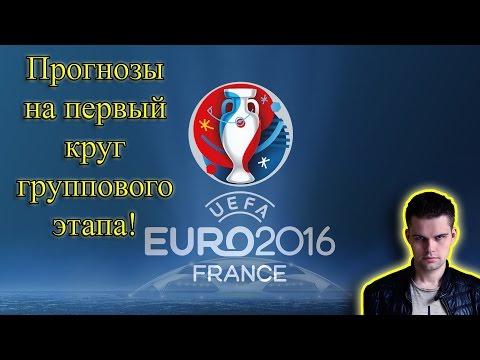 Бельгия — Кипр. Футбол — прогноз на матч.