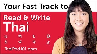 Your Fast Track to Learn Thai Alphabet