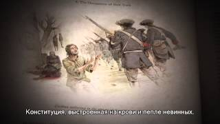 Assassins Creed 3: Tyranny Of King Washington - трейлер