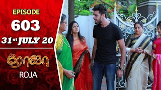 ROJA Serial | Episode 603 | 31th July 2020 | Priyanka | SibbuSuryan | SunTV Serial |Saregama TVShows